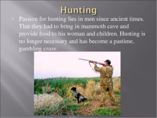 Passion for hunting lies in men since ancient times. That they had to bring i