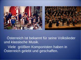 Österreich ist bekannt für seine Volkslieder und klassische Musik. Viele grö