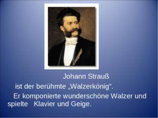 """Johann Strauß ist der berühmte """"Walzerkönig"""". Er komponierte wunderschöne Wa"""
