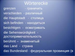 Wörterecke grenzen - граничить verschieden - различный die Hauptstadt - столи