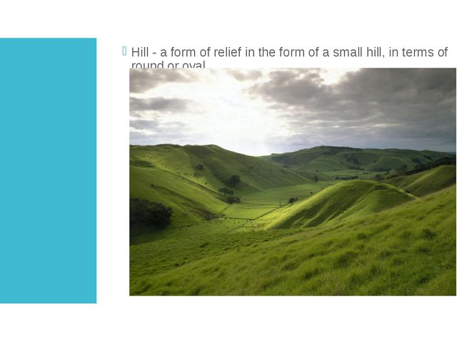 HILL Hill - a form of relief in the form of a small hill, in terms of round o...