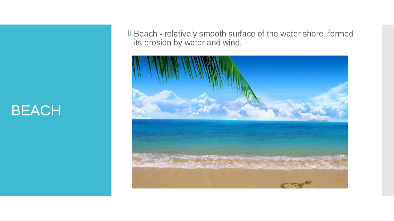 BEACH Beach - relatively smooth surface of the water shore, formed its erosio...