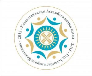 Эмблема ассамблея народов_2015
