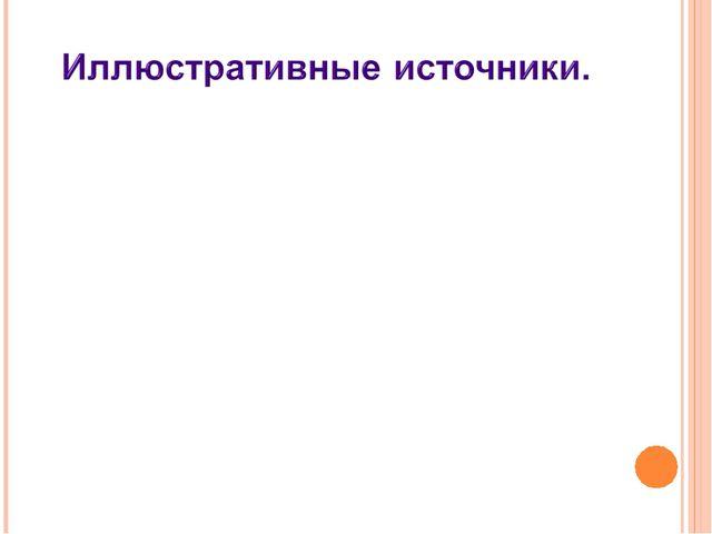 http://900igr.net/fotografii/nasekomye-i-ptitsy/Ptitsy-9.files/015-Popugaj-ar...