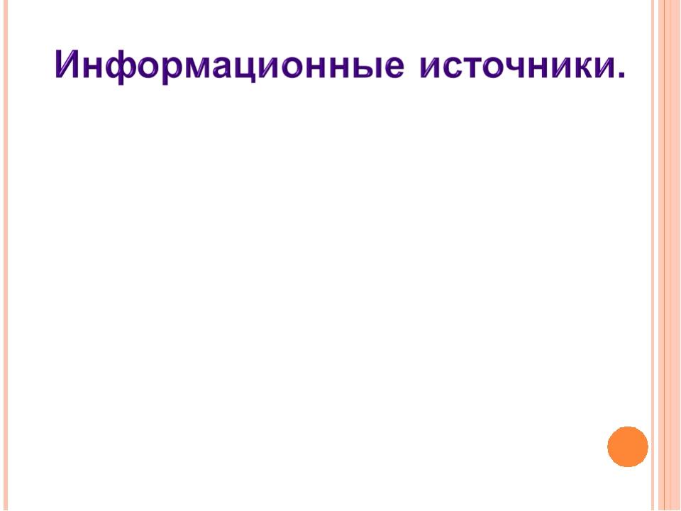 http://australia2112.narod.ru/index2.html http://www.vokrugsveta.ru/tv/vs/cas...