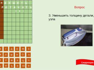 Интернет-ресурсы www.youtube.com/watch?v=3dvakKvr9o http://www.edu.cap.ru/?t=