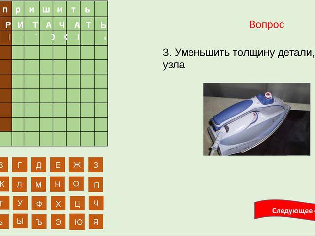 Интернет-ресурсы www.youtube.com/watch?v=3dvakKvr9o http://www.edu.cap.ru/?t=...