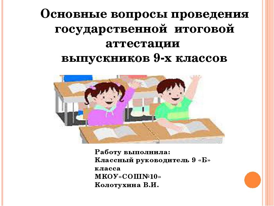 Что оценивается? Оцениваются знания и умение рассуждать, решать, удерживаться...
