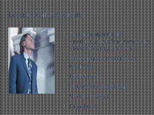 Внешность мужчины Залогом приятной внешности любого человека является аккурат