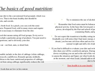 The basics of good nutrition: Try to bring your diet to the conventional food