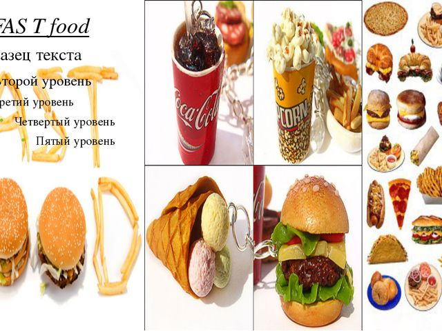FAS T food