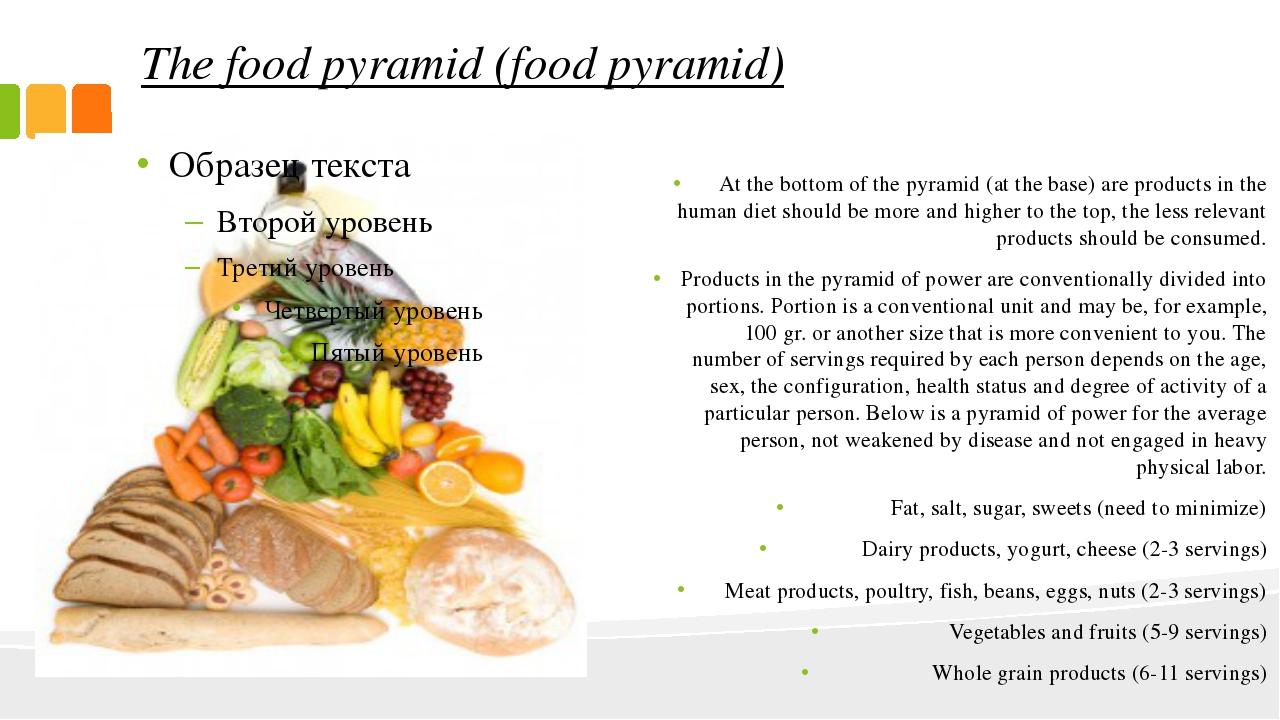The food pyramid (food pyramid) At the bottom of the pyramid (at the base) ar...