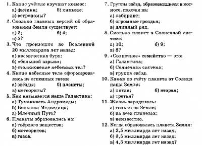http://gdz-ukr.ucoz.ua/_nw/3/s63380848.jpg