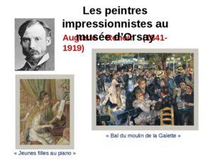 Auguste Renoir (1841-1919) «Jeunes filles au piano» «Bal du moulin de la G