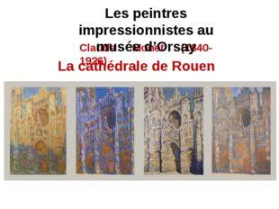 La cathédrale de Rouen Claude Monet (1840-1926) Les peintres impressionnistes