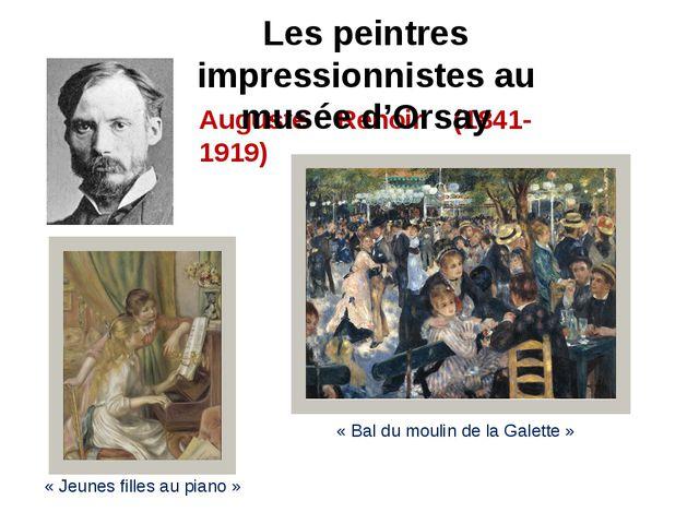 Auguste Renoir (1841-1919) «Jeunes filles au piano» «Bal du moulin de la G...