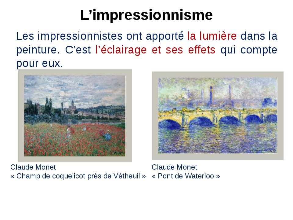 Les impressionnistes ont apporté la lumière dans la peinture. C'est l'éclaira...