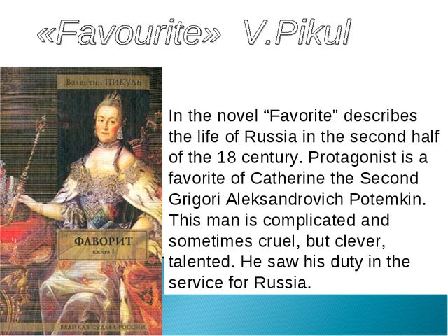 "In the novel ""Favorite"" describes the life of Russia in the second half of th..."