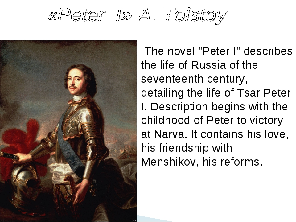 "The novel ""Peter I"" describes the life of Russia of the seventeenth century,..."