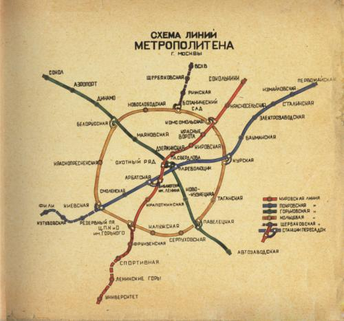 http://www.moscowchronology.ru/sites/default/files/resize/images/metro/metro_1940s-500x467.jpg