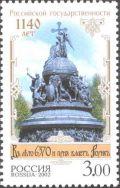 почтовая марка государственность