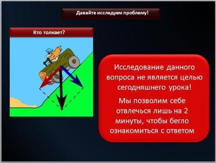 hello_html_m288bceb2.jpg