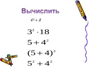 4² + 8