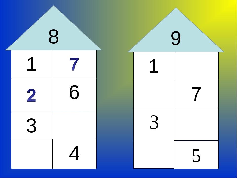6 3 4  1 9 3 7 5 1 8