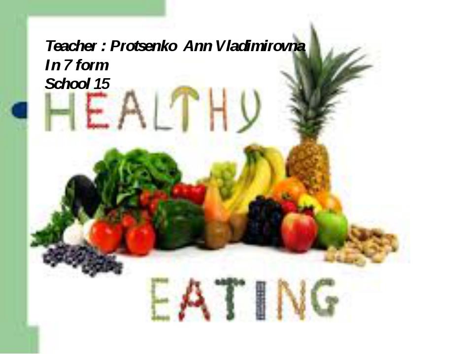 Teacher : Protsenko Ann Vladimirovna In 7 form School 15