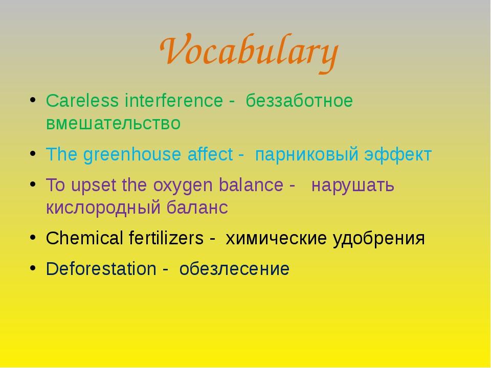 Vocabulary Careless interference -  беззаботное вмешательство The greenhous...