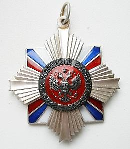 http://www.dublicat.ru/wp-content/uploads/2012/04/Orden_za_voennye_zaslygi_003-896x1024.jpg