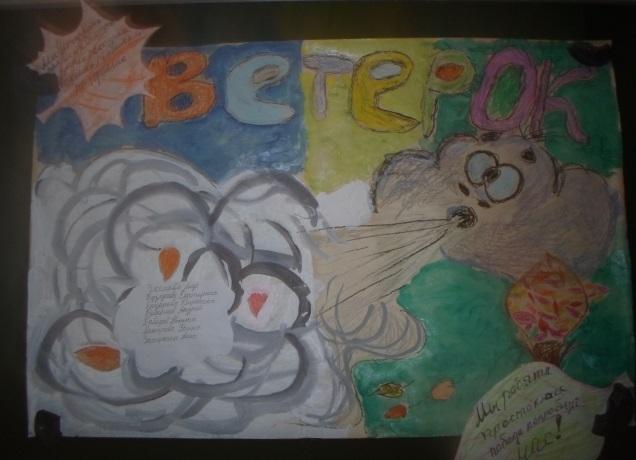 C:\Users\Олег\Desktop\SAM_1454.JPG