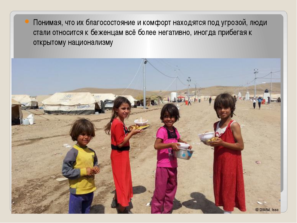 П Понимая, что их благосостояние и комфорт находятся под угрозой, люди стали...