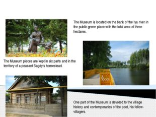 The Museum is located on the bank of the Iya river in the public green place
