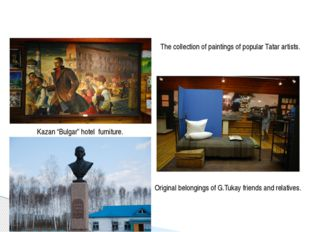 "The collection of paintings of popular Tatar artists. Kazan ""Bulgar"" hotel f"