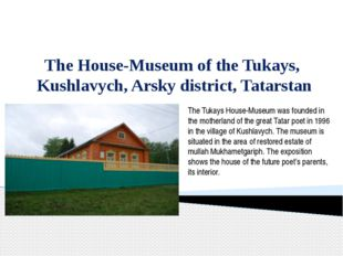 The House-Museum of the Tukays, Kushlavych, Arsky district, Tatarstan The Tu