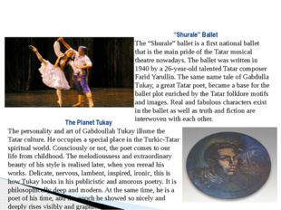 """""""Shurale"""" Ballet  The """"Shurale"""" ballet is a first national ballet that is t"""
