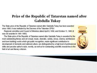 Prize of the Republic of Tatarstan named after Gabdulla Tukay The State pri