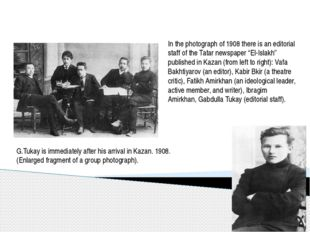 In the photograph of 1908 there is an editorial staff of the Tatar newspaper