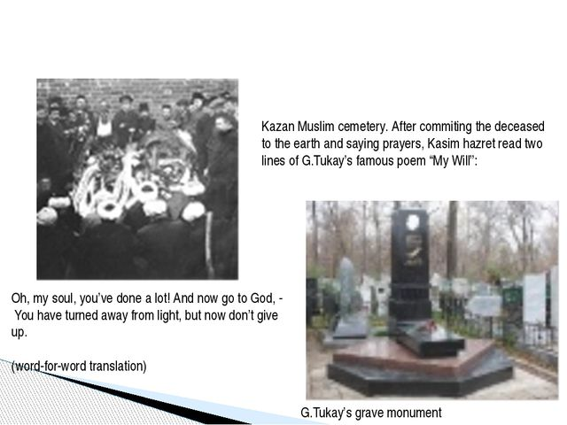 G.Tukay's grave monument Kazan Muslim cemetery. After commiting the deceased...