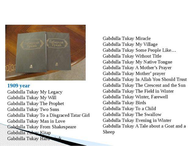 Gabdulla Tukay Miracle Gabdulla Tukay My Village Gabdulla Tukay Some People L...