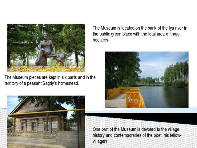 The Museum is located on the bank of the Iya river in the public green place...