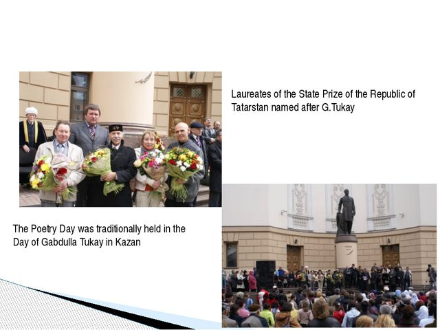 Laureates of the State Prize of the Republic of Tatarstan named after G.Tuka...