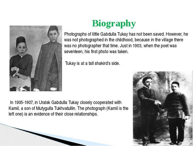 Photographs of little Gabdulla Tukay has not been saved. However, he was not...
