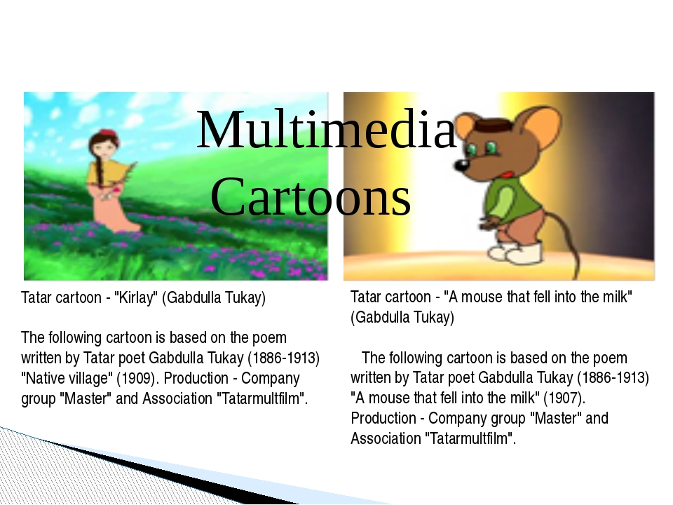"""Multimedia Cartoons Tatar cartoon - """"Kirlay"""" (Gabdulla Tukay)  The followin..."""