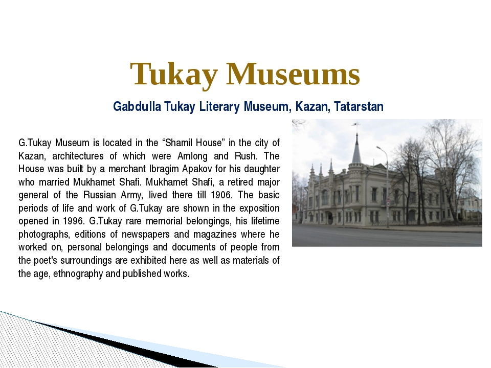 """Tukay Museums G.Tukay Museum is located in the """"Shamil House"""" in the city of..."""