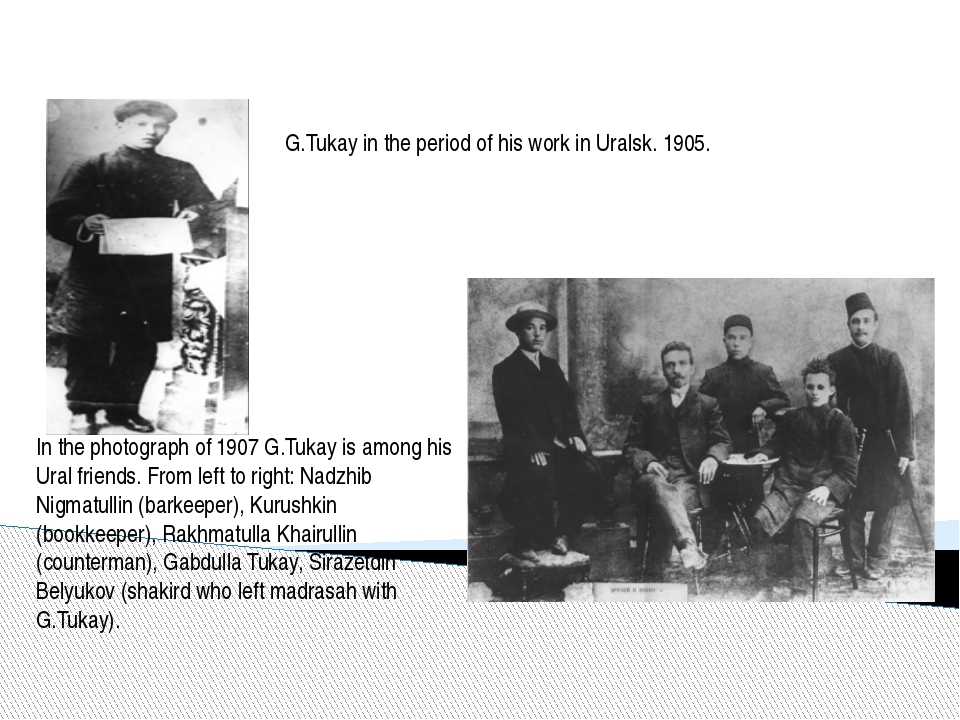 G.Tukay in the period of his work in Uralsk. 1905. In the photograph of 1907...