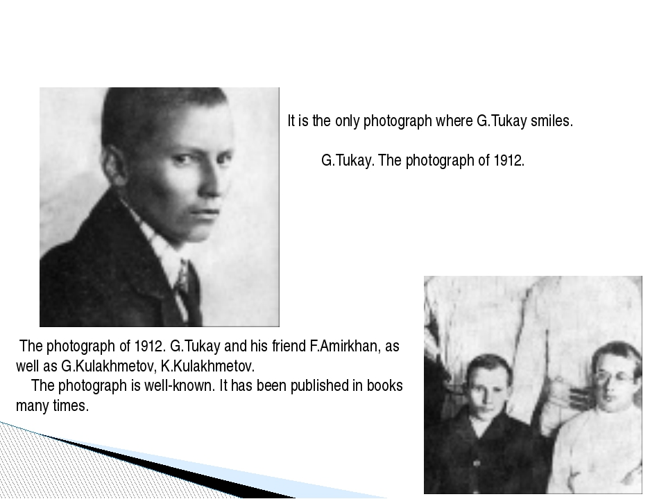 The photograph of 1912. G.Tukay and his friend F.Amirkhan, as well as G.Kula...