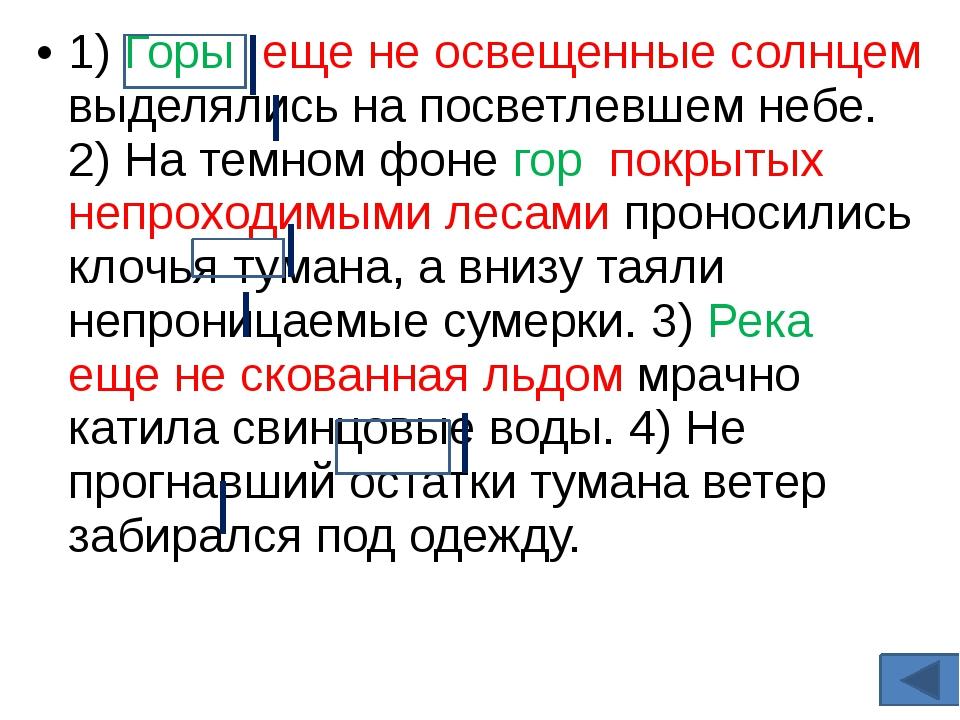 Творческое задание «5» Составить текст из 3-5 предложений с причастным оборот...