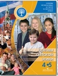 http://vbibl.ru/pars_docs/refs/59/58753/58753_html_2593135e.png